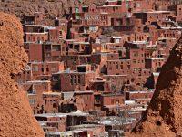 روستای ابیانه